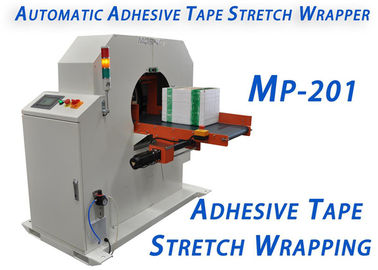 High Speed Horizontal Orbital Stretch Wrapper With Strong Structure Steady In Wrapping
