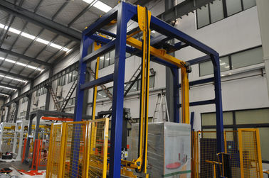 High Speed Rotary Arm Stretch Wrapper For Unmanned Packing Lines 30-35 Pallets / H